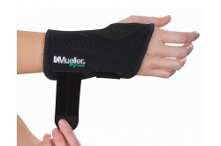 Green Fitted Wrist Brace Right L/XL / Фиксатор запястья правый Унисекс, Рука - в интернет магазине спортивных товаров Tri-sport!