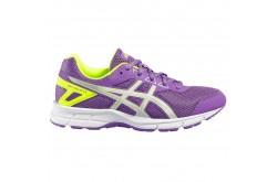 Asics GEL-GALAXY 9 GS / Кроссовки детские, Обувь для бега - в интернет магазине спортивных товаров Tri-sport!