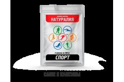 Натуралия спорт / Солевые капуслы (2 капс), Питание - в интернет магазине спортивных товаров Tri-sport!