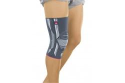 GENUMEDI III / Бандаж коленный с силиконовым пателлярным кольцом - серый, Медицина - в интернет магазине спортивных товаров Tri-sport!