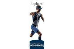 Repharm Олимпиец / Крем для тела, Медицина - в интернет магазине спортивных товаров Tri-sport!