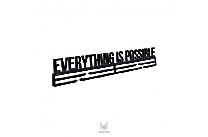 Everything is possible / Держатель для медалей, Медаллеры - в интернет магазине спортивных товаров Tri-sport!