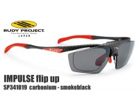 Очки Rudy Project IMPULSE Flip-up Carbon-SMOKE