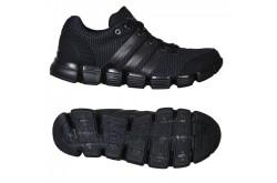 Adidas climacool-chill-m,  в интернет магазине спортивных товаров Tri-sport!