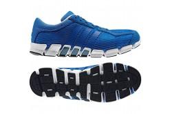 Adidas climacool-ride-m,  в интернет магазине спортивных товаров Tri-sport!