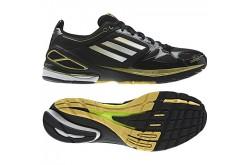 Adidas adizero-f50-2-m,  в интернет магазине спортивных товаров Tri-sport!
