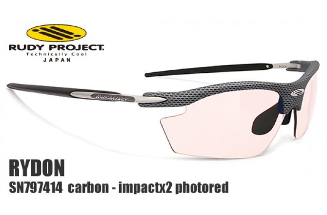 rudy project rydon Rudy project produkty technologie sponzorujeme aktuality o značce kde koupit produkty brýle technical performance ryzer magster genetyk noyz hypermask.
