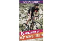 Расширенный тест-драйв велосипедов Scott, Шоссейные - в интернет магазине спортивных товаров Tri-sport!
