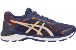 Asics GT-2000 7 Wide (2E) / Мужские кроссовки, По асфальту - в интернет магазине спортивных товаров Tri-sport!