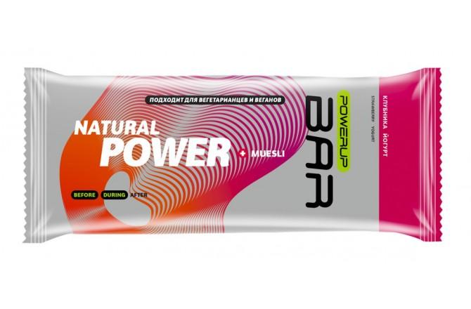 Powerup Bar 50 г / Батончик мюсли клубника/йогурт, Батончики - в интернет магазине спортивных товаров Tri-sport!
