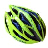 RP STERLING YELL/BLUE FLUO MATTE S/M / Каска, Шлемы - в интернет магазине спортивных товаров Tri-sport!