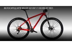 Wilier MTB 501XN'17 DEORE/XT Red / Велосипед, Горные - в интернет магазине спортивных товаров Tri-sport!