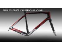 Wilier GTR SL'17 / Рама (карбон/красный)