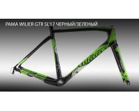 Wilier GTR SL'17 / Рама (черно/зеленая)