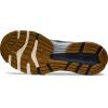 Asics GEL-Nimbus 21 / Мужские кроссовки, Тренировочные - в интернет магазине спортивных товаров Tri-sport!