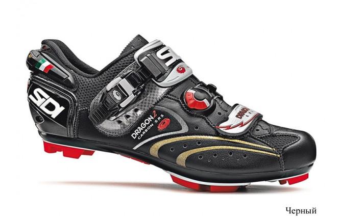 Велотуфли SIDI MTB DRAGON 2 CARBON SRS, Велообувь МТВ - в интернет магазине спортивных товаров Tri-sport!