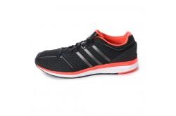 Adidas Zero Bounce 3 m / Кроссовки мужские, Бег - в интернет магазине спортивных товаров Tri-sport!