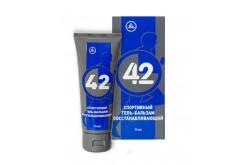 Спортивный гель-бальзам восстанавливающий «42», Медицина - в интернет магазине спортивных товаров Tri-sport!