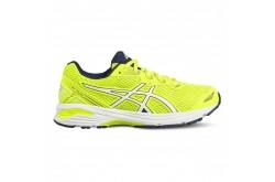 Asics GT-1000 5 GS / Кроссовки детские, Обувь для бега - в интернет магазине спортивных товаров Tri-sport!