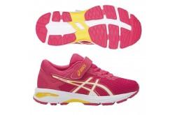 Asics GT-1000 6 PS / Кроссовки детские, Обувь для бега - в интернет магазине спортивных товаров Tri-sport!