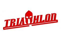 Триатлонец /Держатель для медалей Красный, Медаллеры - в интернет магазине спортивных товаров Tri-sport!