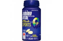 AJINOMOTO aminoVital / Жевательные таблетки (120pills), Гели - в интернет магазине спортивных товаров Tri-sport!