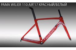 Wilier 110 AIR / Рама красный/белый, Рамы - в интернет магазине спортивных товаров Tri-sport!