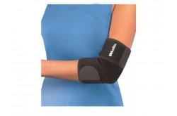 Elbow Support Neoprene / Налокотник Унисекс, Рука - в интернет магазине спортивных товаров Tri-sport!