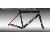 Wilier GTR'17 черный/красный / Рама