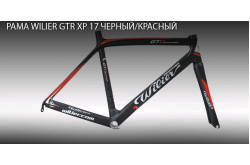 Wilier GTR'17 черный/красный / Рама, Рамы - в интернет магазине спортивных товаров Tri-sport!