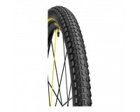 Mavic Crossmax Pulse 29 Grey 2.1 / Покрышка
