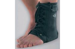 Medi protect. Ankle lace up / Голеностопный бандаж, Голеностоп - в интернет магазине спортивных товаров Tri-sport!