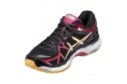ASICS GT-1000 2 (W)  SS17/ Кроссовки женские, Обувь для бега - в интернет магазине спортивных товаров Tri-sport!