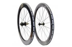 SES 6.7 Wheelset Tubular Shimano / Колеса карбоновые с датчиками мощности, Для шоссе и трэка - в интернет магазине спортивных товаров Tri-sport!