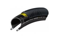 Continental Grand Prix Supersonic 700x23C foldable (150гр.) / Покрышка шоссейная, Покрышки и камеры - в интернет магазине спортивных товаров Tri-sport!