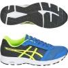 Asics PATRIOT 9 / Кроссовки для бега мужские, По асфальту - в интернет магазине спортивных товаров Tri-sport!
