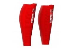 Compressport R2 Oxygen / Компрессионные гетры, Гетры - в интернет магазине спортивных товаров Tri-sport!