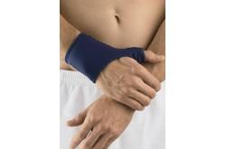 Medi thumb support / Бандаж для кисти, Рука - в интернет магазине спортивных товаров Tri-sport!